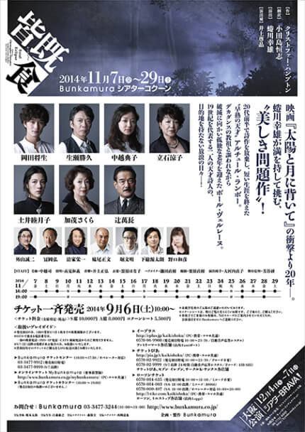 fix_kaiki_honc_fix0814_ol