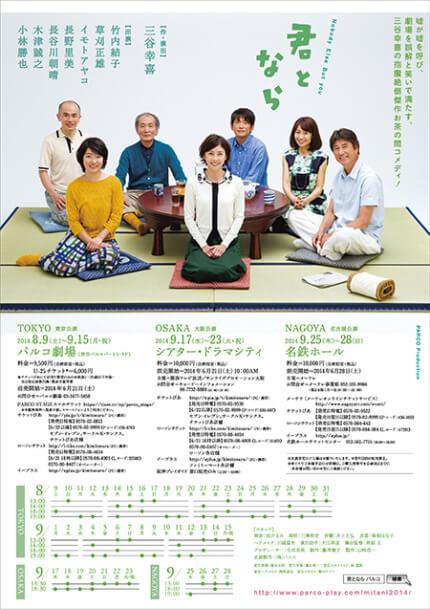 shusei_kimiB01_U_CS5_140502
