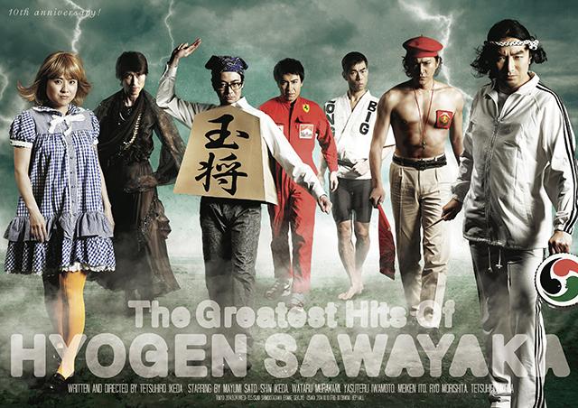 sawayaka_g_hits_ol