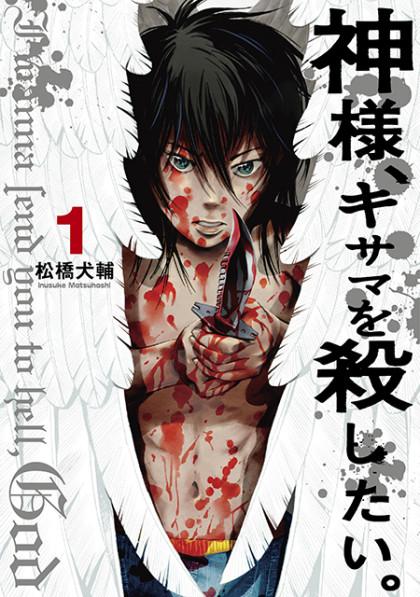 *cover_shusei_ol