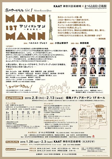 ur_matumoto_2nd_ol